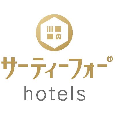 サーティフォーhotels
